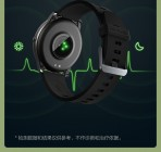 24-hour heart rate tracking