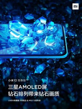 Xiaomi Mi 10 Youth 5G display teasers