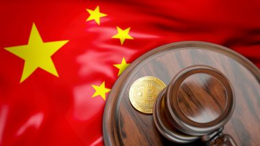 Chinese Court Rules Bitcoin Is Asset Protected by Law