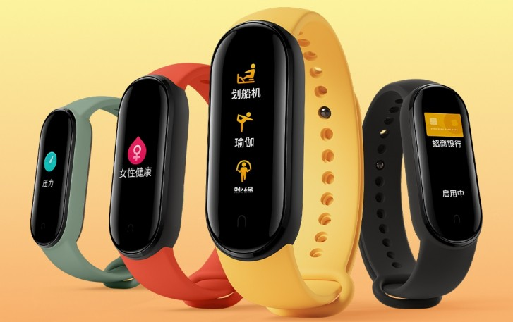 New Xiaomi Mi Band 5 images appear, showing official colors