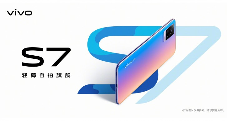 vivo S7 render reveals camera design, it is similar to the X50 Pro